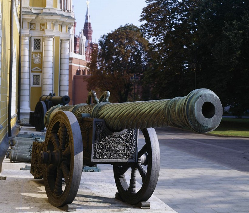 Cannon «New Persian»